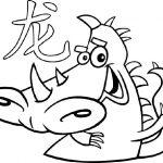 Ausmalbilder Dragons 2