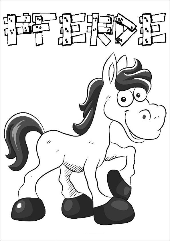Pferde (7)